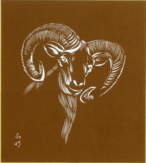 干支の色紙:未 「寿羊」