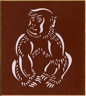 干支の豆(ミニ)色紙:申「野猿」