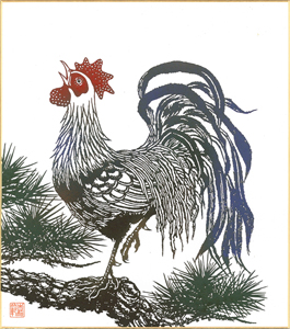 干支の色紙:酉(鶏)