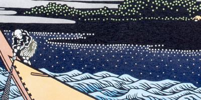 「富士遠望」部分拡大