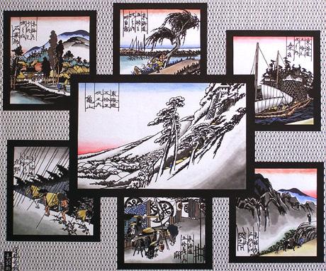 「三重七景-亀山」