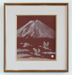 「富士と三羽鶴」