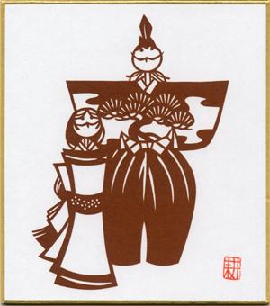 干支の豆(ミニ)色紙:未-1