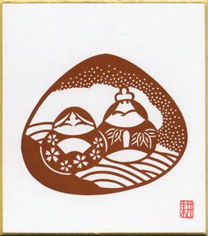 おひな様の豆(ミニ)色紙「お雛様-2」