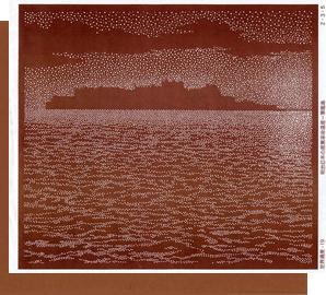 型紙付き図案:日本の世界遺産-19(軍艦島)