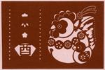 〈こよみだより〉手彫りのポストカード「酉」