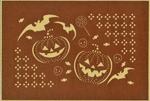 伊勢型紙ポストカード「ハロウィーン」¥972