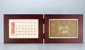 〈こよみだより〉専用木製フレーム&数量限定2015年版オリジナルカレンダー