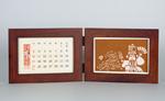 〈こよみだより〉専用木製フレーム&数量限定2016年版オリジナルカレンダー