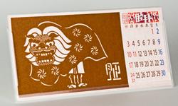 切り絵卓上カレンダー「こよみだより」2016年版