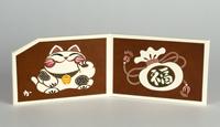 ミニ風炉先屏風「福袋」¥2,700