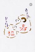年賀状の型紙(未-3)着色例