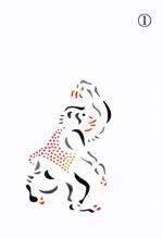 年賀状の型紙(申-1)着色例
