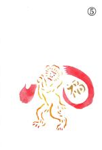 年賀状の型紙(申-5)着色例