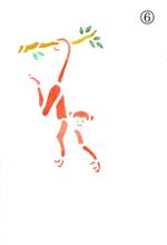 年賀状の型紙(申-6)着色例