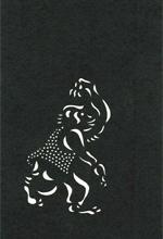 年賀状の型紙(申-1)