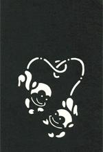 年賀状の型紙(申-2)
