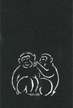 年賀状の型紙(申-7)