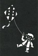 年賀状の型紙(申-9)