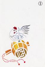 年賀状の型紙2017(酉-1)着色例