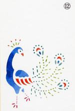 年賀状の型紙2017(酉-12)着色例
