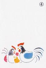 年賀状の型紙2017(酉-4)着色例