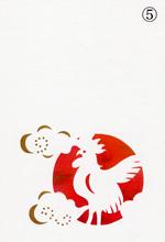 年賀状の型紙2017(酉-5)着色例