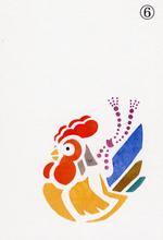 年賀状の型紙2017(酉-6)着色例
