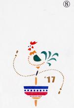 年賀状の型紙2017(酉-8)着色例