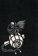 年賀状の型紙2017(酉-1)
