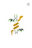 年賀状の型紙(巳-5)着色例