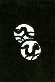 年賀状の型紙(巳-3)