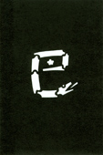 年賀状の型紙(巳-6)