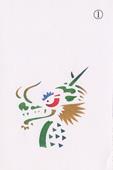 年賀状の型紙(辰-1)着色例