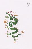 年賀状の型紙(辰-11)着色例