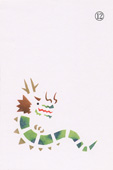 年賀状の型紙(辰-12)着色例