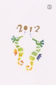 年賀状の型紙(辰-5)着色例