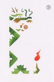 年賀状の型紙(辰-9)着色例