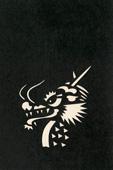 年賀状の型紙(辰-1)