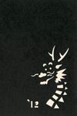 年賀状の型紙(辰-10)