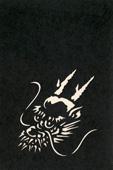 年賀状の型紙(辰-2)