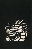 年賀状の型紙(辰-7)