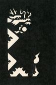 年賀状の型紙(辰-9)