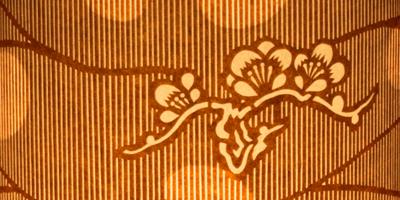 渋あかり「縞地に折枝梅」部分拡大