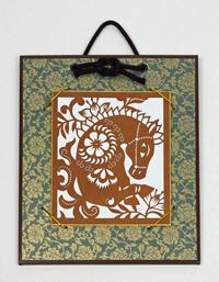 干支の色紙:午(馬)