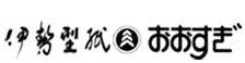 伊勢型紙専門店おおすぎTOPページへのリンク